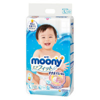 Moony Baby Diapers Large size. (9-14 kg) 20-31lbs). 54 count.