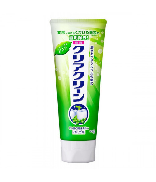 KAO Perfect Clean Mint Toothpaste