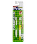 Training Toothbrush (12-18 months)