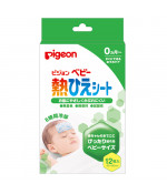 Pigeon fever pad sheets (baby cooling sheet) 12 pieces