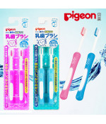 Training Toothbrush (18-36 months) Pink