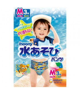 Moony Swimming Pants for Boys M size (7-10kg) (15-26lbs) 10 count