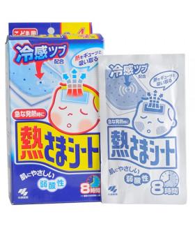 Kobayashi fever pad sheets (baby cooling sheet) 16 sheets
