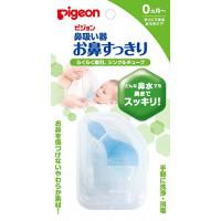 New Baby Nasal Aspirator Vacuum Suction Pigeon Japan