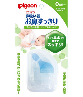 New Baby Nasal Aspirator Vacuum Suction Pigeon Japan