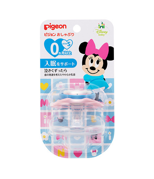 Pacifier by Pigeon size S for New Born