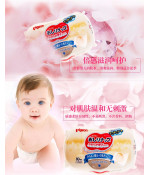 PIGEON Baby Wipes – Japan 99% Pure Water, 80