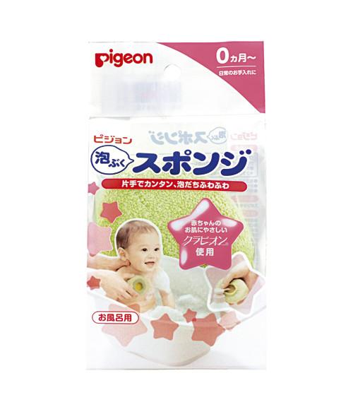 Pigeon baby bathing sponge