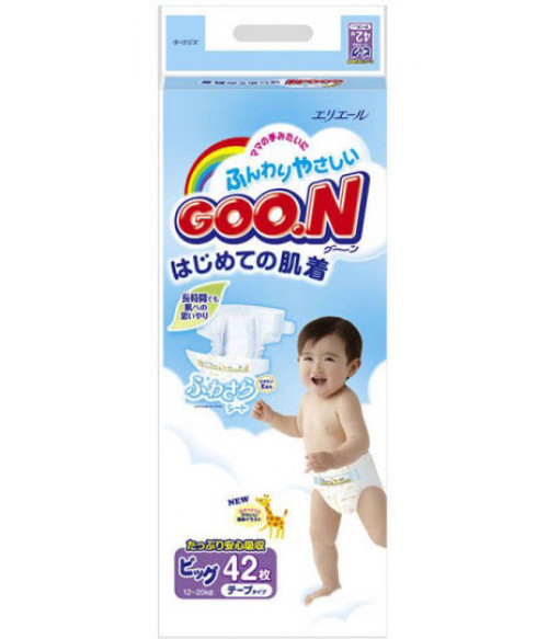 Goon Baby Diapers. XL size.  (12-20 kg) (26-44lbs) 42 count.