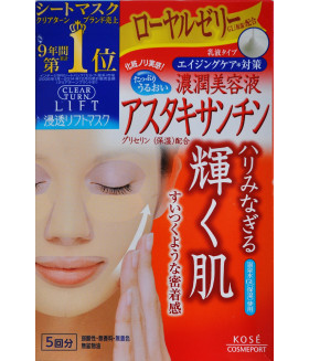 KOSE Clear Turn Lift Mask (5 count) 22mlx5