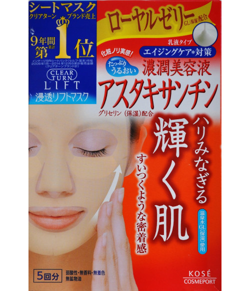 KOSE Clear Turn Lift Mask (5 count) 22mlx5