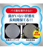 Kirei Anti-bacterial Foaming Hand Soap with lemon oil and fruit-citrus aroma (pump) 500 ml