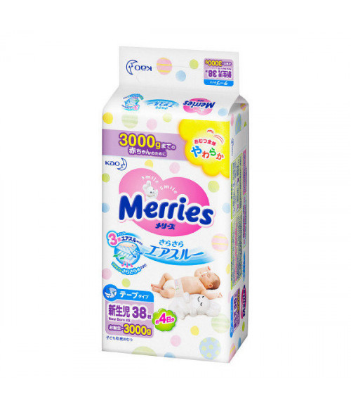 Merries Baby Diapers for New Born XS (up to 3 kg) (6 LBS ) 38 count Premie