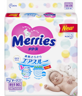 Merries Baby Diapers for New Born. (up to 5kg) (11lbs) 90 count.