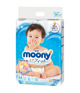 Moony Baby Diapers Medium. (6-11kg) (13-24lbs). 64 count.