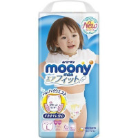 Pull Ups Moony.Large size. For Girls. (9-14kg) ( 20-31lbs) 44 count.