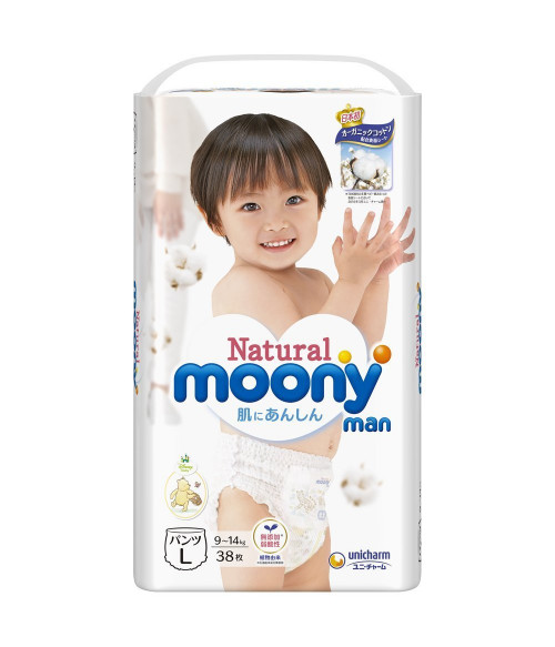 Moony pants *Natural* Organic Cotton Large size  (9-14 kg) (20-31 lbs) 38 count