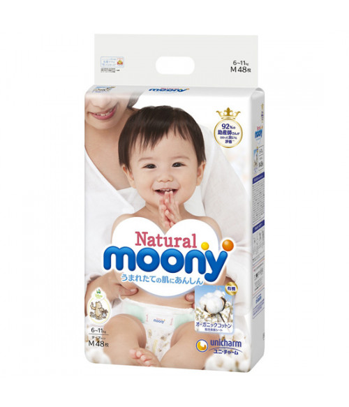 Moony diapers *Natural* Organic Cotton Medium size (6-11kg) (13-24  lbs) 48 count