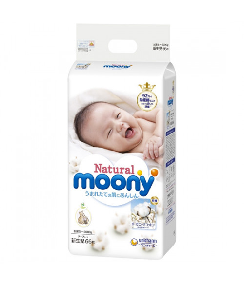 Moony *Natural* Organic Cotton NB size ( 5 kg) (11 lbs)  66 count