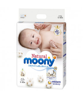 Moony diapers *Natural* Organic Cotton Small size (4-8 kg) (8-17 lbs) 60 count