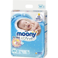 Moony Baby Diapers for New Born. (up to 5kg) (11lbs) 90 count.
