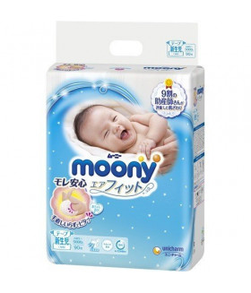 Moony Baby Diapers for New Born. (up to 5kg) (11lbs)
