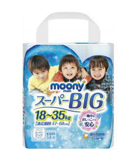 Pull Ups Moony. XXXL size. For Boys (18-35kg) (39-77lbs). 14 count.