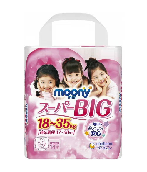 Pull Ups Moony. XXXL size. For Girls (18-35kg) (39-77lbs). 14 count.
