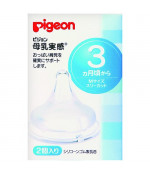 Pigeon Silicone Baby Bottle Nipples M Size, 2 pcs (3+)
