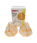Pigeon Silicone Baby Bottle Nipples S Size, 2 pcs (0+)