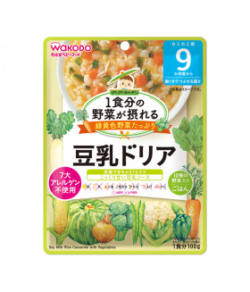 Japanese Rice Porridge with Vegetables (1 Serving x 100g) 9+months