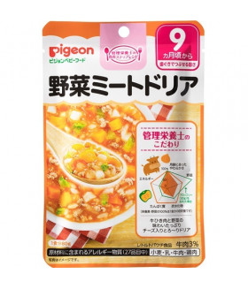 Soup with Beef & Vegetables (1 Serving x 80g) 9+months