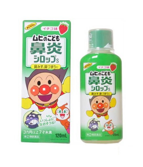 Cold syrup with strawberry flavor for children, 120ml