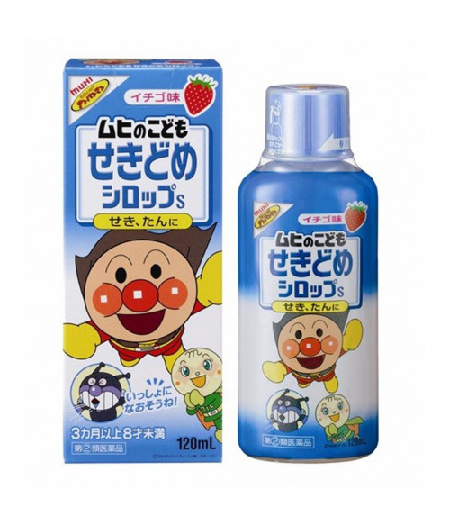 Cough syrup with strawberry flavor for children, 120ml