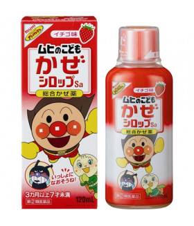 Syrup to relieve the symptoms of colds and flu with strawberry flavor for children, 120ml