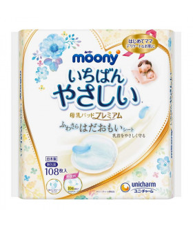 Moony Breast Feeding Pad softly Uni-Charm 108 count