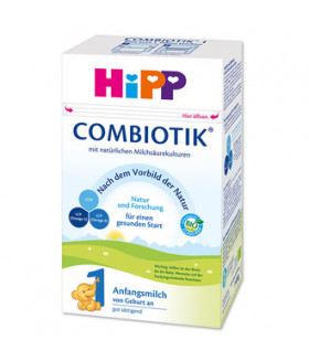 HiPP Stage 1 Organic  Combiotic Infant Milk Formula With DHA (600g) German Version 0+