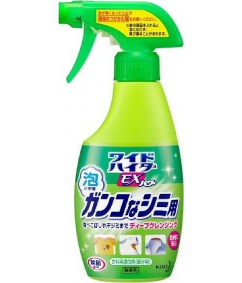 Kao Ex Bleach Remover Spray For Clothing 300 Ml The Best From