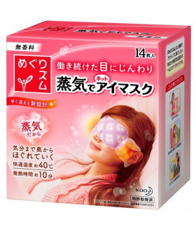 KAO Megurhythm Steam Hot Eye Mask   (no perfume) 14 pieces