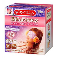 KAO Megurhythm Steam Hot Eye Mask (Lavender flavor) 14 pieces