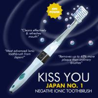KISS YOU Ionic Toothbrush - Blue