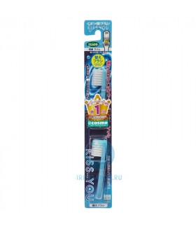 KISS YOU Ionic Toothbrush Refill - Blue