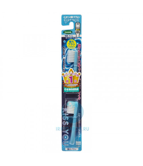 KISS YOU Ionic Toothbrush Refill - White