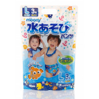 Moony Swimming Pull ups for Boys L size (9-14kg) (20-31lbs) 3 count