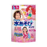 Moony Swimming Pull ups for girls L size (9-14kg) (20-31lbs) 3 count