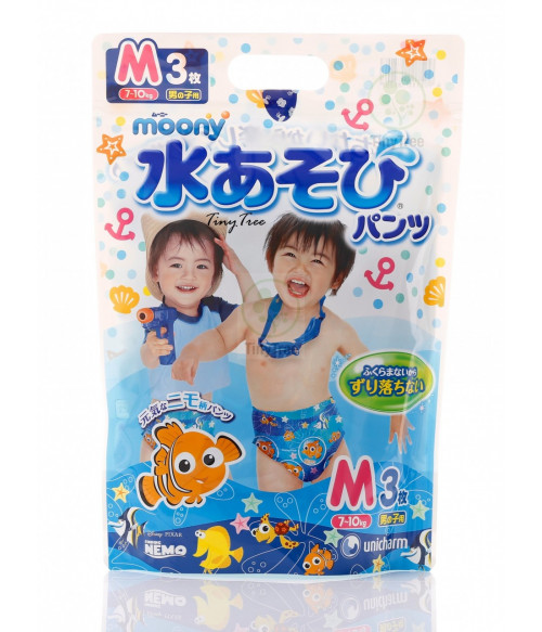 Moony Swimming Pull ups  for Boys М size (7-10kg) (15-26lbs) 3 count