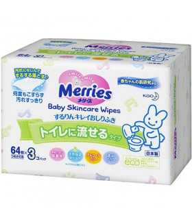 Merries Flushable Bottom Wipes, 3*64