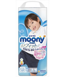 Pull Ups Moony. XXL size. For Boys (13-28kg) (28-62) lbs. 26 count.