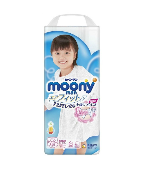 Pull Ups Moony. XXL size. For Girls. (13-28kg) (29-62 lbs) 26 count.