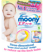 Pull Ups Moony. Small size. Unisex. (4-8kg) (9-17lbs) 62 count